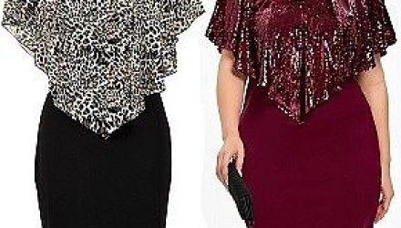 Выкройка праздничного платья (Шитье и крой)