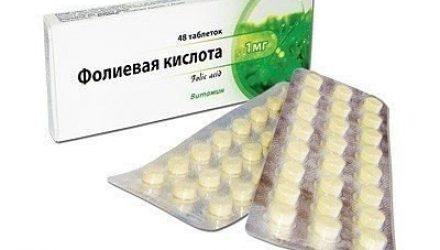 Витамин В9 (фолиевая кислота) — «гарант хорошего настроения»