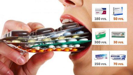 Дешевые таблетки могут заменить десятки дорогих